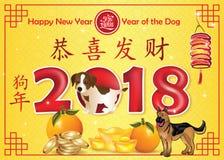 Lyckligt kinesiskt nytt år av hunden 2018! - gult hälsningkort med text i kinesiskt och engelskt Arkivbild