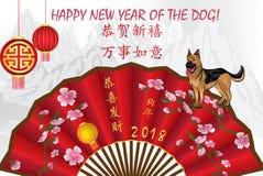 Lyckligt kinesiskt nytt år av hunden 2018! hälsningkort med text i kinesiskt och engelskt royaltyfri illustrationer