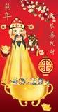 Lyckligt kinesiskt nytt år av hunden! rött hälsningkort med den kinesiska guden av rikedom Arkivbild