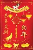 Lyckligt kinesiskt nytt år av hunden 2018! - rött hälsningkort med text i kinesiskt och engelskt vektor illustrationer