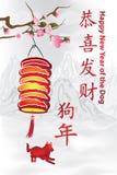 Lyckligt kinesiskt nytt år av hunden 2018! tappninghälsningkort med text i kinesiskt och engelskt Royaltyfri Fotografi