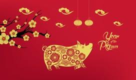 Lyckligt kinesiskt nytt år 2019 år av stilen för svinpapperssnitt Zodiaktecken för hälsningskortet, reklamblad, inbjudan, affisch royaltyfri illustrationer