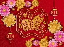 Lyckligt kinesiskt nytt år 2019 av svinaffischen från tillverkat cutted papper royaltyfri illustrationer
