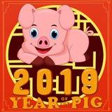Lyckligt kinesiskt nytt år 2019 År av svinet royaltyfri illustrationer