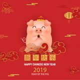 Lyckligt kinesiskt nytt år av svinet Gullig design för tecknad filmsvintecken med den traditionella kinesiska röda hatthälsningen vektor illustrationer