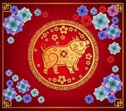 Lyckligt kinesiskt nytt år 2019 år av svinet lunar nytt år royaltyfri illustrationer