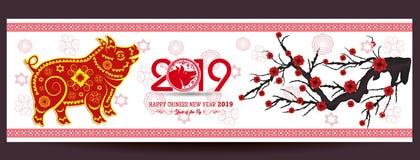 Lyckligt kinesiskt nytt år 2019 år av svinet lunar nytt år vektor illustrationer