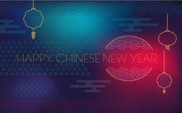 Lyckligt kinesiskt nytt år för hälsningskort, reklamblad, inbjudan, affischer, broschyr, baner, räkning av en plats Modernt geome stock illustrationer