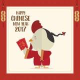 Lyckligt kinesiskt nytt år 2017 för tupptecken Fotografering för Bildbyråer