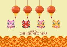 Lyckligt kinesiskt nytt år med danslejon och lyktor stock illustrationer