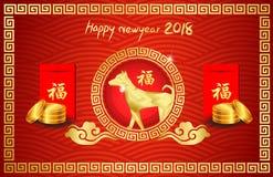 Lyckligt kinesiskt nytt år 2018 med det guld- myntet Arkivfoto