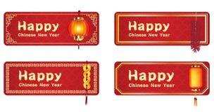 Lyckligt kinesiskt nytt år med en kinesisk guld och lykta vektor illustrationer