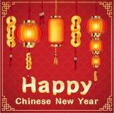 Lyckligt kinesiskt nytt år med en kinesisk lykta vektor illustrationer