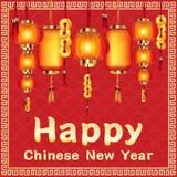 Lyckligt kinesiskt nytt år med en kinesisk lykta royaltyfri illustrationer