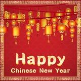 Lyckligt kinesiskt nytt år med en kinesisk lykta stock illustrationer