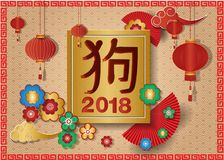 Lyckligt kinesiskt nytt år 2018 med lykta- och fanvektordesign Royaltyfri Fotografi