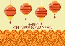 Lyckligt kinesiskt nytt år med lyktor royaltyfri illustrationer
