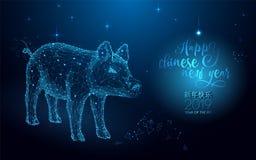 Lyckligt kinesiskt nytt år 2019 Svinformlinjer och triangel Översättning: lyckligt nytt år royaltyfri illustrationer