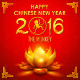 Lyckligt kinesiskt nytt apaår 2016 Arkivfoton