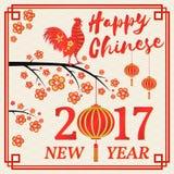 lyckligt kinesiskt nytt år 2017 Royaltyfri Bild