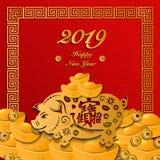 Lyckligt kinesiskt retro guld- pappers- klippt konsthantverk r för nytt år 2019 royaltyfri illustrationer