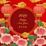 Lyckligt 2019 kinesiskt retro guld- pappers- klippt konsthantverk r för nytt år royaltyfri illustrationer