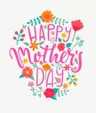 Lyckligt kort för dag för moder` s, handdrawn bokstäver vektor illustrationer
