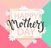 Lyckligt kort för hälsning för dag för moder` s vektor illustrationer