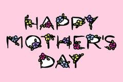 Lyckligt kort för hälsning för moderdag med elegant bokstäver och blommor Royaltyfria Foton