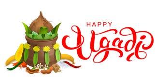 Lyckligt kort för hälsning för Ugadi textmall för indisk ferie Traditionella sidor för för matkokosnötkruka och mango stock illustrationer