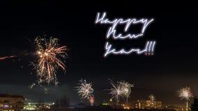 Lyckligt nytt år - 2018 Arkivbild