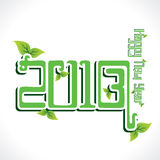 Lyckligt nytt år 2013 Royaltyfri Fotografi