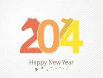 Lyckligt nytt år 2014 royaltyfri illustrationer