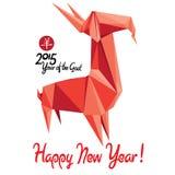 Lyckligt nytt 2015 år av geten! Fotografering för Bildbyråer