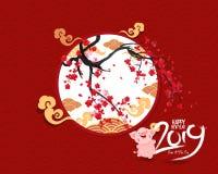 Lyckligt nytt år 2019 Chienese nytt år, år av svinet Cherry för bakgrundsbakgrundsblomning mer min portfollio stock illustrationer