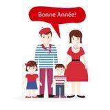 Lyckligt nytt år för franska folklyckönskan vektor illustrationer