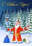 Lyckligt nytt år för vektorillustrationvykort av glade Ded Moroz i nattvinterskogen Royaltyfri Fotografi