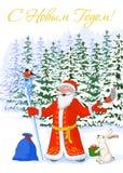 Lyckligt nytt år för vektorillustrationvykort av glade Ded Moroz i vinterskogen Arkivfoto