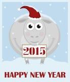 lyckligt nytt år greeting lyckligt nytt år för 2007 kort Vektor Illustrationer
