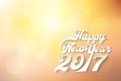 Lyckligt nytt år 2017 i papperssnitt Arkivbilder