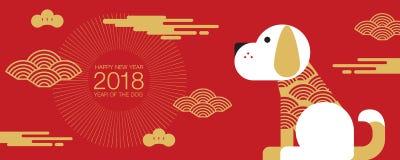 Lyckligt nytt år 2018, kinesiska hälsningar för nytt år Arkivfoto