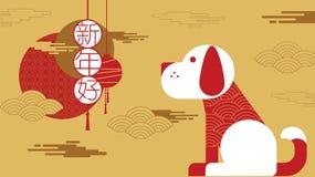 Lyckligt nytt år 2018, kinesiska hälsningar för nytt år Arkivbilder