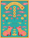 Lyckligt nytt år 2019, kinesiska hälsningar för nytt år, år av pi stock illustrationer