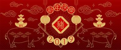 Lyckligt nytt år 2019, kinesiska hälsningar för nytt år, år av pi Royaltyfria Foton