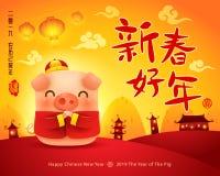 Lyckligt nytt år 2019 kinesiskt nytt år Året av svinet vektor illustrationer