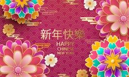 lyckligt nytt år 2019 kinesiskt för hälsningkort för nytt år design, affisch-, reklamblad- eller inbjudanmed papper klippte Sakur royaltyfri illustrationer