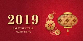 lyckligt nytt år 2019 kinesiskt för hälsningkort för nytt år design, affisch-, reklamblad- eller inbjudanmed papper klippte Sakur vektor illustrationer