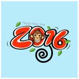 Lyckligt nytt år 2016 med apahuvudet Stock Illustrationer