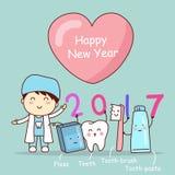 Lyckligt nytt år med tanden vektor illustrationer