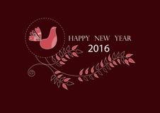 Lyckligt nytt år 2016 på gulliga blom- hälsningkort, illustrationer Royaltyfri Foto